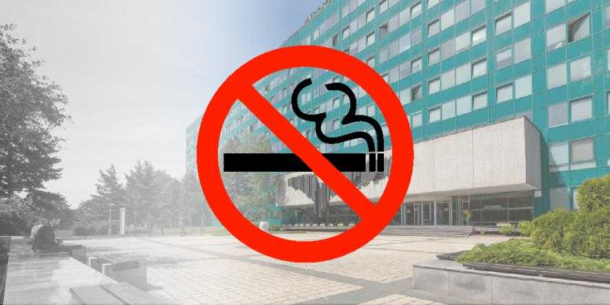 Prohibition of smoking at VŠB – Technical University of Ostrava