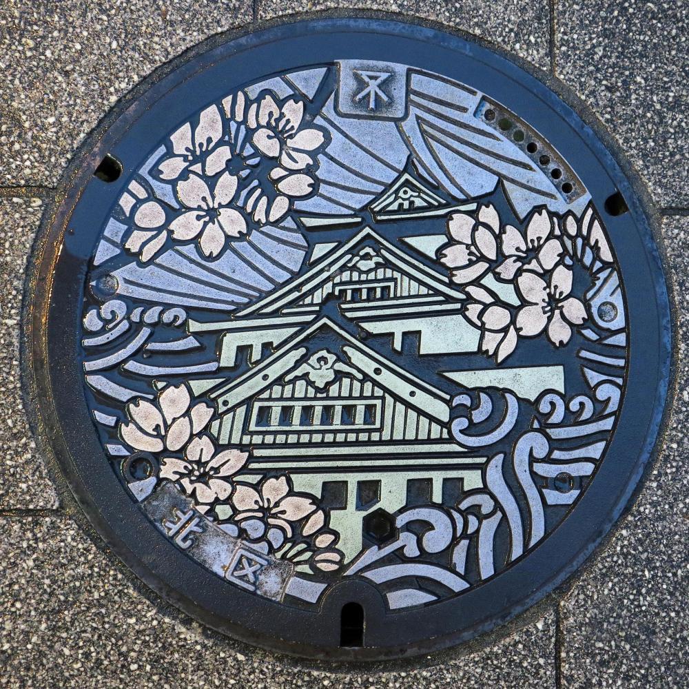Miroslav Pokorný, Alena Pokorná: Japonsko