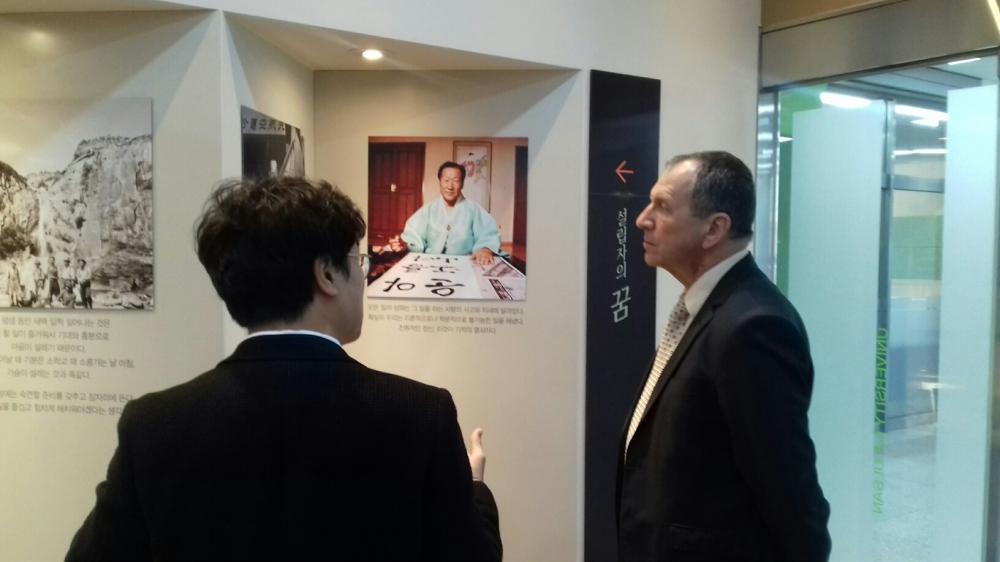 Návštěva rektora na University of Ulsan